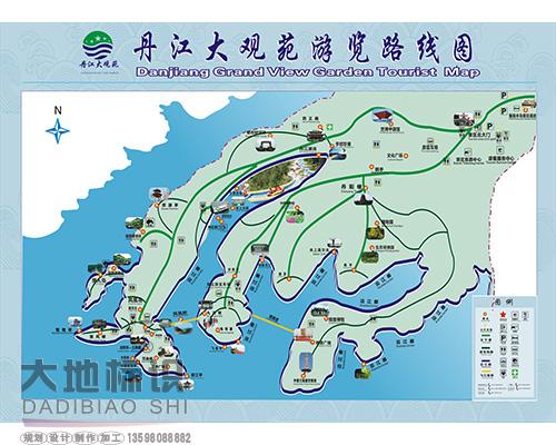 河南丹江大观苑旅游线路图设计
